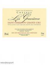 Chateau Les Gravières Saint-Emilion Grand Cru 2018