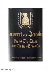Couvent des Jacobins /Saint Emilion Grand Cru Classé  2017