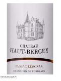 Chateau Haut Bergey 2007
