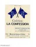 Chateau La Confession Grand Cru 2012