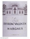 Chateau Deyrem Valentin  Margaux  Cru Bourgeois  2016