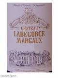 Chateau Labegorce Cru Bourgeois 2017