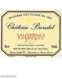 Chateau Broustet Grand Cru Classé 1996