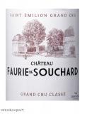 Chateau Faurie de Souchard Saint Emilion Grand Cru Classé 2018