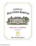 Chateau Mauvesin - Barton 2015