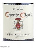 Domaine Chante Cigale 2016