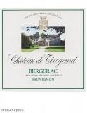 Chateau de Tiregand  Sauvignon 2020  Appellation Bergerac Controllé