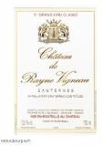 Chateau de Rayne Vigneau Grand Cru Classé 2003